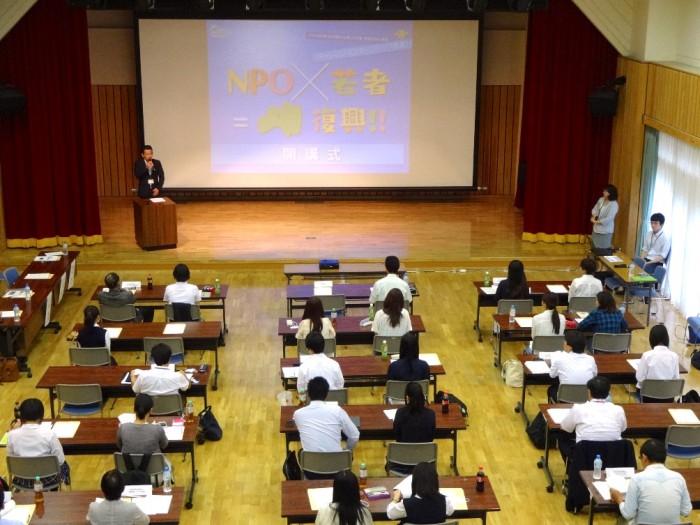 平成28年度「チャレンジインターンシップ」事業の開講式