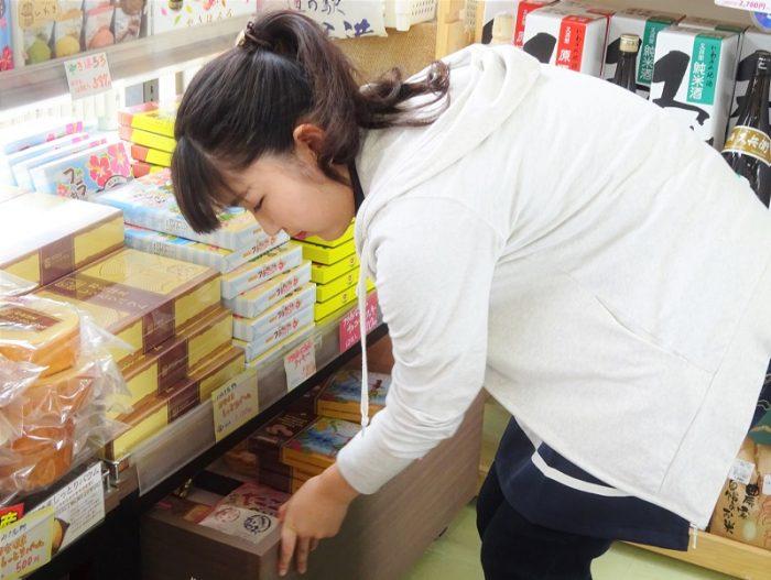 【活動訪問33】よつくらぶ(1)