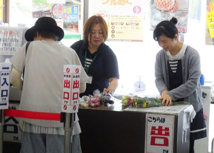 【活動訪問34】よつくらぶ(2)