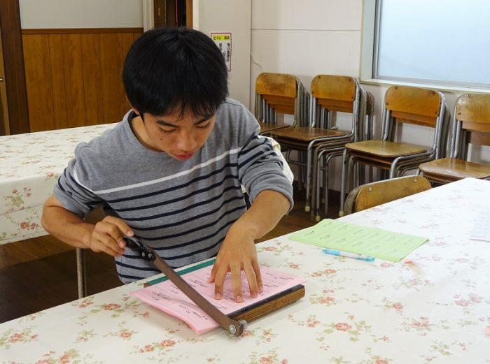 【活動訪問47】りょうぜん里山がっこう(2)