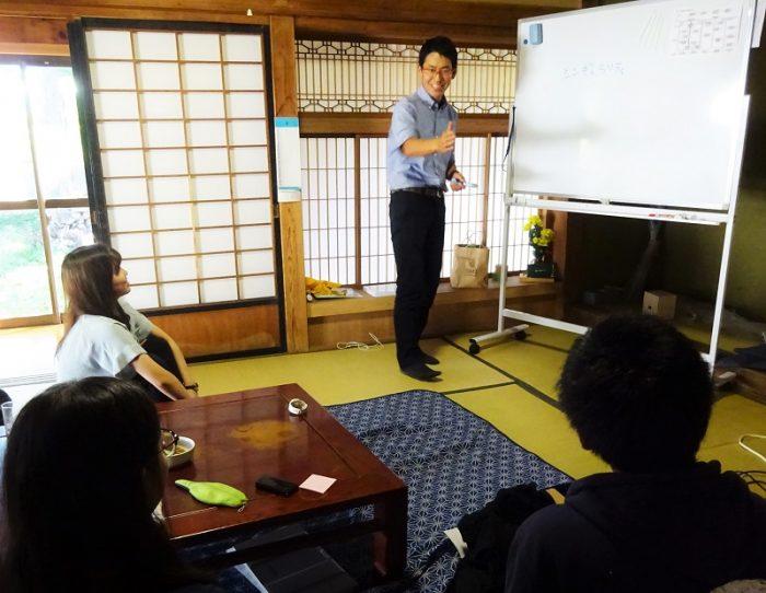 【活動訪問40】ホールアース研究所