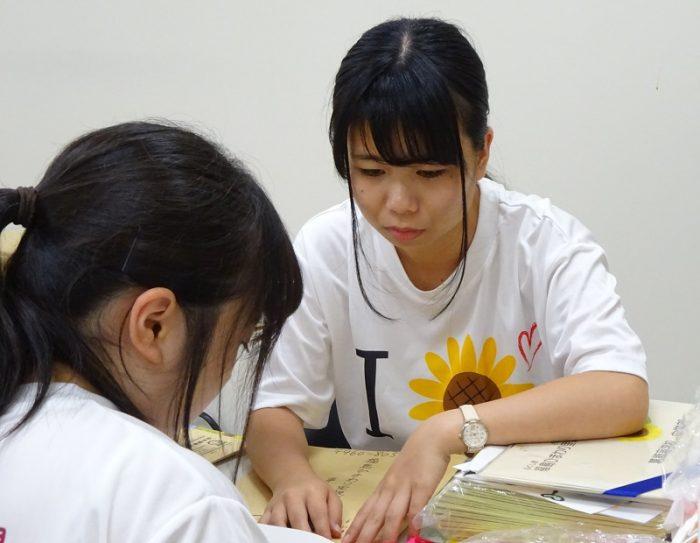 【活動訪問42】チームふくしま(4)
