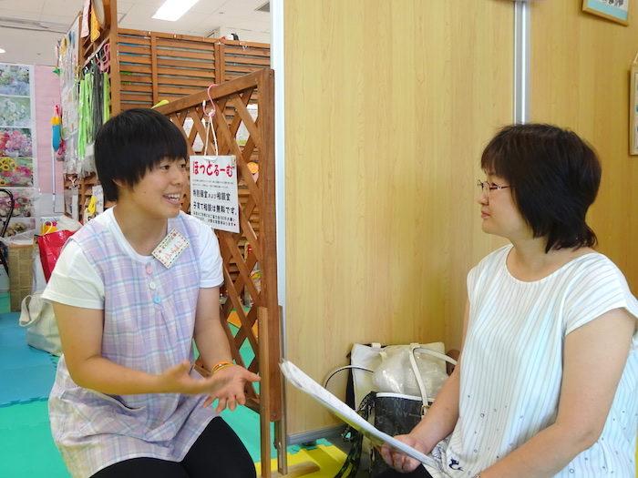 【活動訪問10】いわき緊急サポートセンター