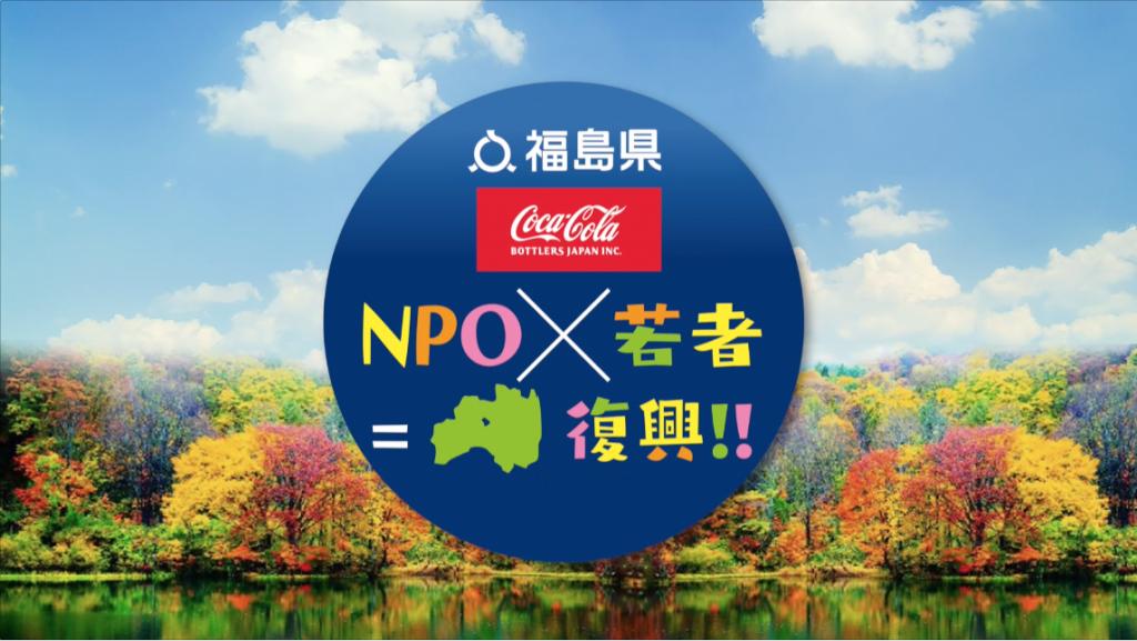 平成29年度 チャレンジインターンシップ報告会・閉講式(オープニング動画)